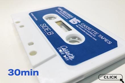 C8O5WB-R